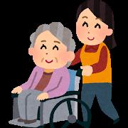 車椅子を援助