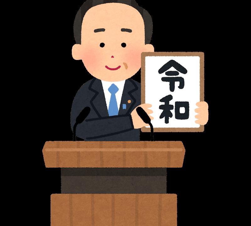 介護タクシー浜松